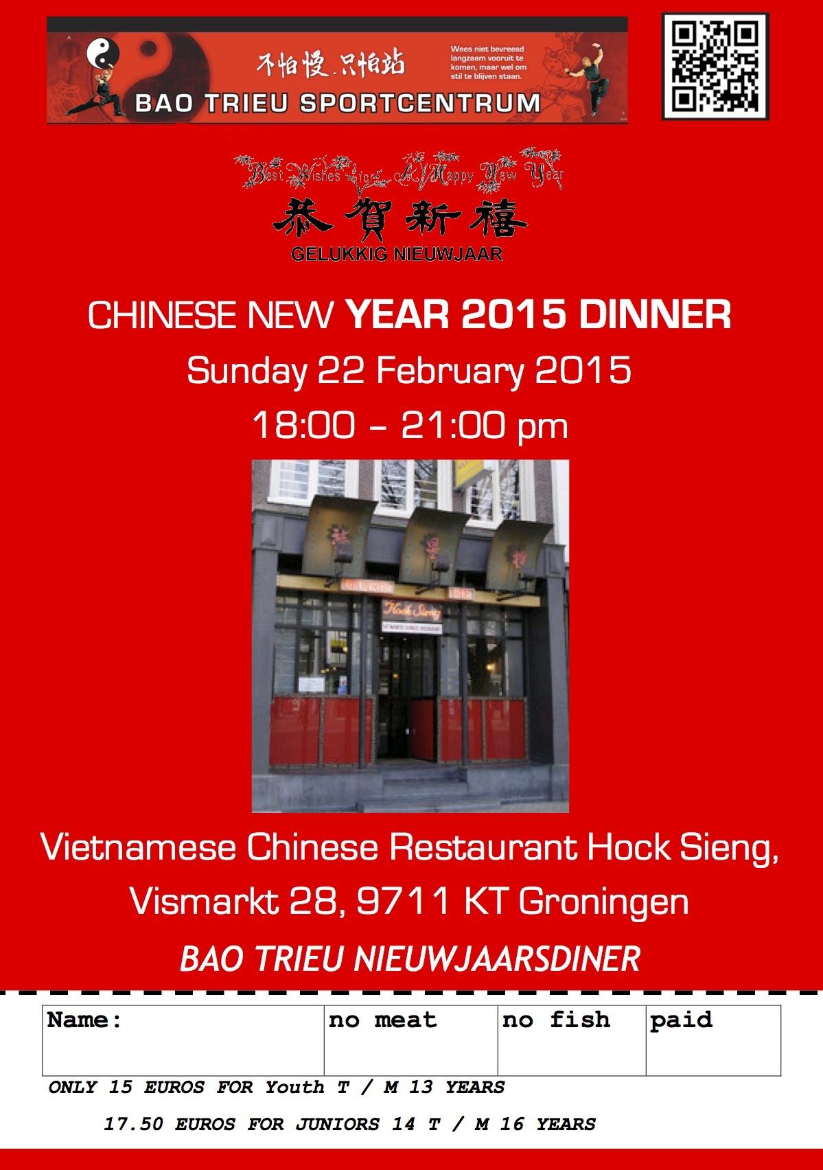 2015 cnv dinner