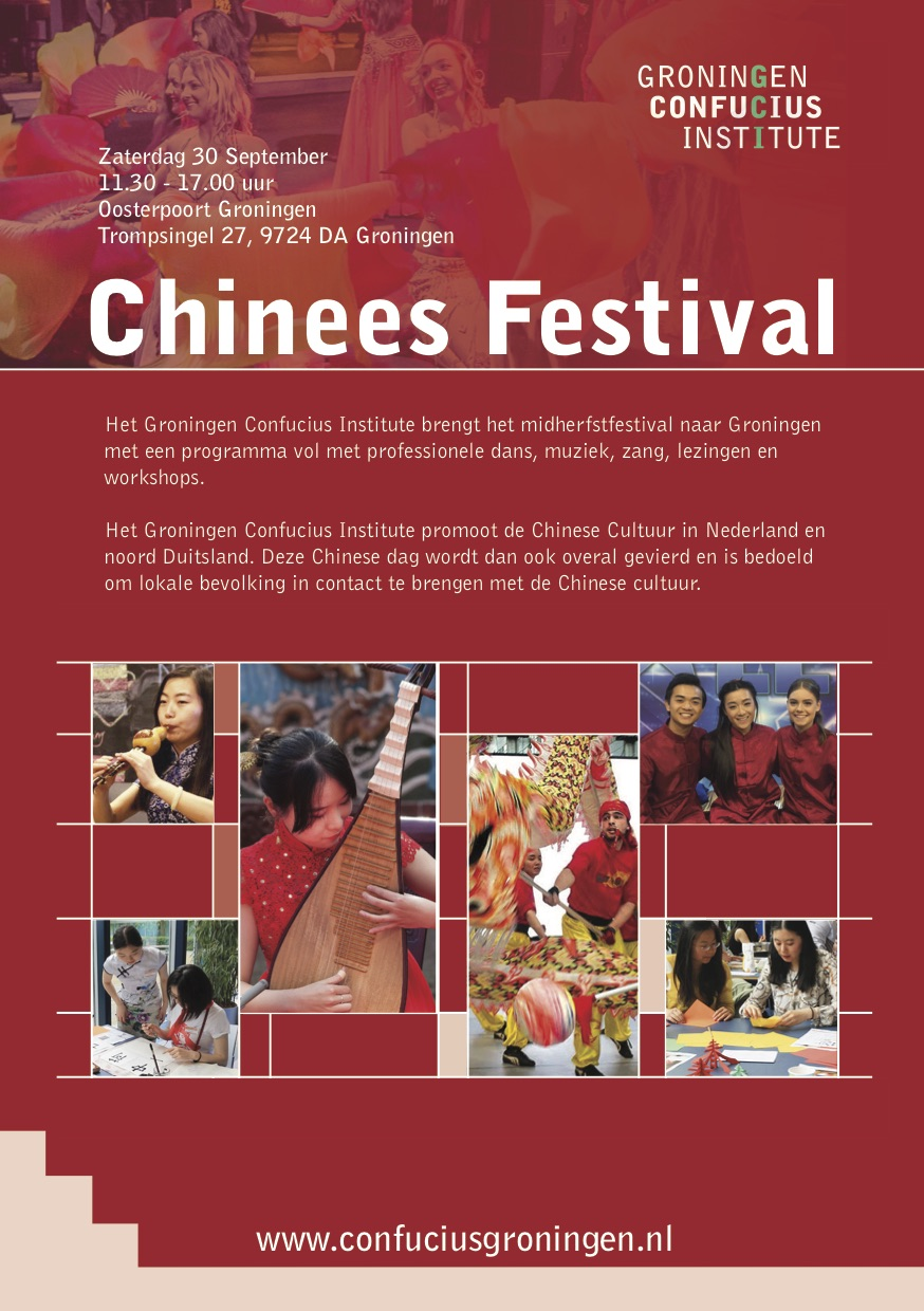 2017 09 chinees festival