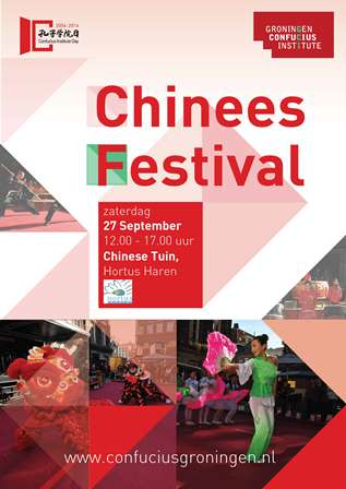 2014 09 chinees festival